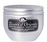 Tesori d'Oriente White Musk Body Cream - Крем за тяло с аромат на бял мускус - парфюм