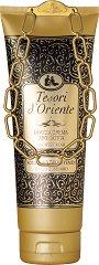 Tesori d'Oriente Royal Oud Dello Yemen Shower Cream - Душ крем с ориенталски аромат -