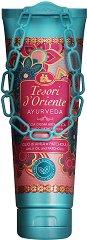 Tesori d'Oriente Ayurveda Aromatic Shower Cream - Душ крем с масло от амла и аромат на пачули -