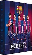 Кутия с ластик - ФК Барселона