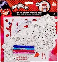 Декорирай сама - Маски на Калинката - Творчески комплект - играчка