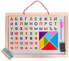 Двустранна магнитна дъска с букви и цифри - Детски образователен комплект от дърво - творчески комплект