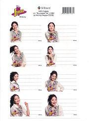 Етикети за тетрадки - Soy Luna - продукт
