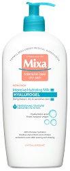 Mixa Hyalurogel Intenisve Hydrating Body Milk - Хидратиращо мляко за тяло с хиалуронова киселина за суха и чувствителна кожа - продукт