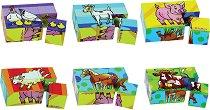 Дървени кубчета - Животните във фермата - Комплект от 6 части - топка