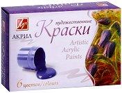 Акрилна боя - Комплект от 6 или 12 цвята x 15 ml