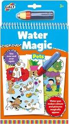 Оцветявай с вода - Домашни любимци - Творчески комплект с магически маркер - творчески комплект