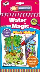 Оцветявай с вода - Кой се крие - играчка
