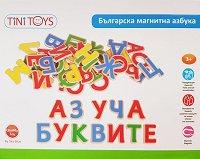 Магнитни български букви - Детски образователен комплект от дърво -