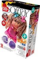 Направи сама плюшена кукла - Момиче - творчески комплект