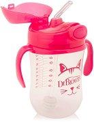 Неразливаща се чаша със сламка и дръжки - 270 ml - За бебета над 6 месеца - биберон