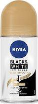 "Nivea Invisible For Black & White Silky Smooth Anti-Perspirant Roll-On - Дамски ролон дезодорант против изпотяване от серията ""Invisible For Black & White"" -"