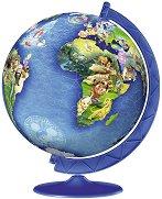 Глобус - Героите на Дисни -