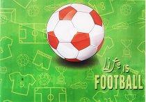 """Папка с копче - Формат A4 и A5 от серията """"Life is Football"""""""