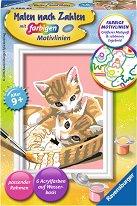 Всеки може да рисува: Котенца - Творчески комплект -