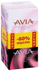 Промо пакет дневен и нощен крем за лице - С розова вода и хума - продукт