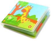 Книжка за баня - Диви животни -