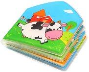Книжка за баня - Домашни животни -