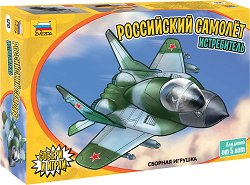 Руски изтребител - Сглобяем модел за деца -