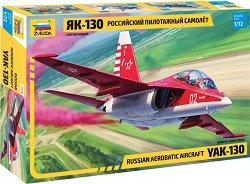 Руски тренировъчен самолет - ЯК-130 - Сглобяем авиомодел -