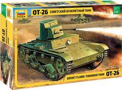 Съветски танк огнехвъргач - OT-26 - Сглобяем модел - макет