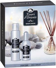 Tesori d'Oriente White Musk - Подаръчен комплект с дезодорант и парфюм - крем