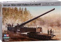 Германско железопътно оръдие  - Leopold 280mm K5(E) - Сглобяем модел -