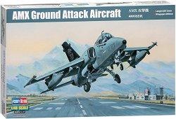 Италиански изтребител - A-11A Ghibli  - Сглобяем авиомодел -