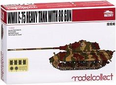 Германски тежък танк - E-75 With 88 Gun - Сглобяем модел -
