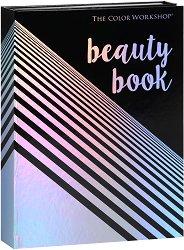 Markwins International Color Workshop Beauty Book - Комплект с гримове - шампоан