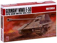 Германски танк - E-50 SPG Gun  With 105/L62 - Сглобяем модел - продукт