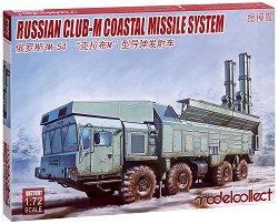 Руска ракетна установка - 3M-54 Caliber(CLUB)-M  - Сглобяем модел -