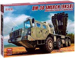 Руска реактивна система за залпов огън - БМ-30 Смерч - Сглобяем модел -