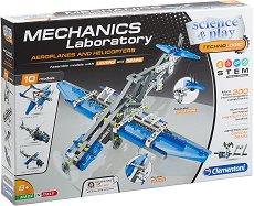 """Лаборатория по механика - Самолети и хеликоптери - Образователен конструктор с 200 части от серията """"Clementoni: Science"""" - несесер"""
