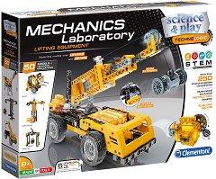 """Лаборатория по механика - Строителни машини - Образователен конструктор с 250 части от серията """"Clementoni: Science"""" - несесер"""