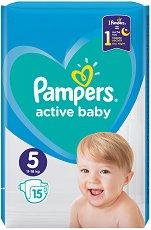 Pampers Active Baby 5 - Пелени за еднократна употреба за бебета с тегло от 11 до 16 kg - продукт