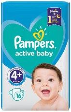 Pampers Active Baby 4+ - продукт