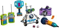 LEGO: Friends - Приятелство - детски аксесоар