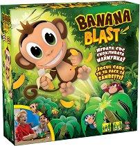 Banana Blast - Детска състезателна игра - играчка