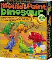 """Направи сам гипсови магнити - Светещи динозаври - Творчески комплект от серията """"Mould & Paint"""" - творчески комплект"""