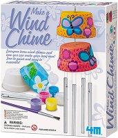 Оцвети сама - Вятърни камбанки - Творчески комплект - образователен комплект