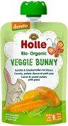 Holle - Био забавна зеленчукова закуска с морков, сладък картоф и грах - Опаковка от 90 g за бебета над 6 месеца - пюре