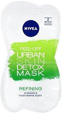 Nivea Urban Skin Detox Peel-Off Mask - Почистваща пилинг маска за лице - продукт