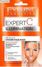 """Eveline Expert C Vitamin Face Mask - Маска за лице с витамини за суха и изморена кожа от серията """"Expert C"""" - крем"""