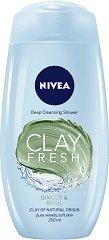 Nivea Clay Fresh Ginger & Basil Deep Cleansing Shower - лосион