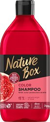 Nature Box Pomegranate Oil Shampoo - Натурален шампоан за боядисана коса с масло от нар -