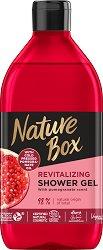 Nature Box Pomegranate Oil Shower Gel - Душ гел с масло от нар за суха кожа -
