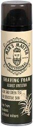 Men's Master Professional Shaving Foam - шампоан