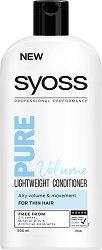 Syoss Pure Volume Lightweight Conditioner - Олекотен балсам за обем за тънка коса - маска