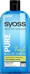 Syoss Pure Fresh Micellar Shampoo - Освежаващ мицеларен шампоан за нормална коса - маска